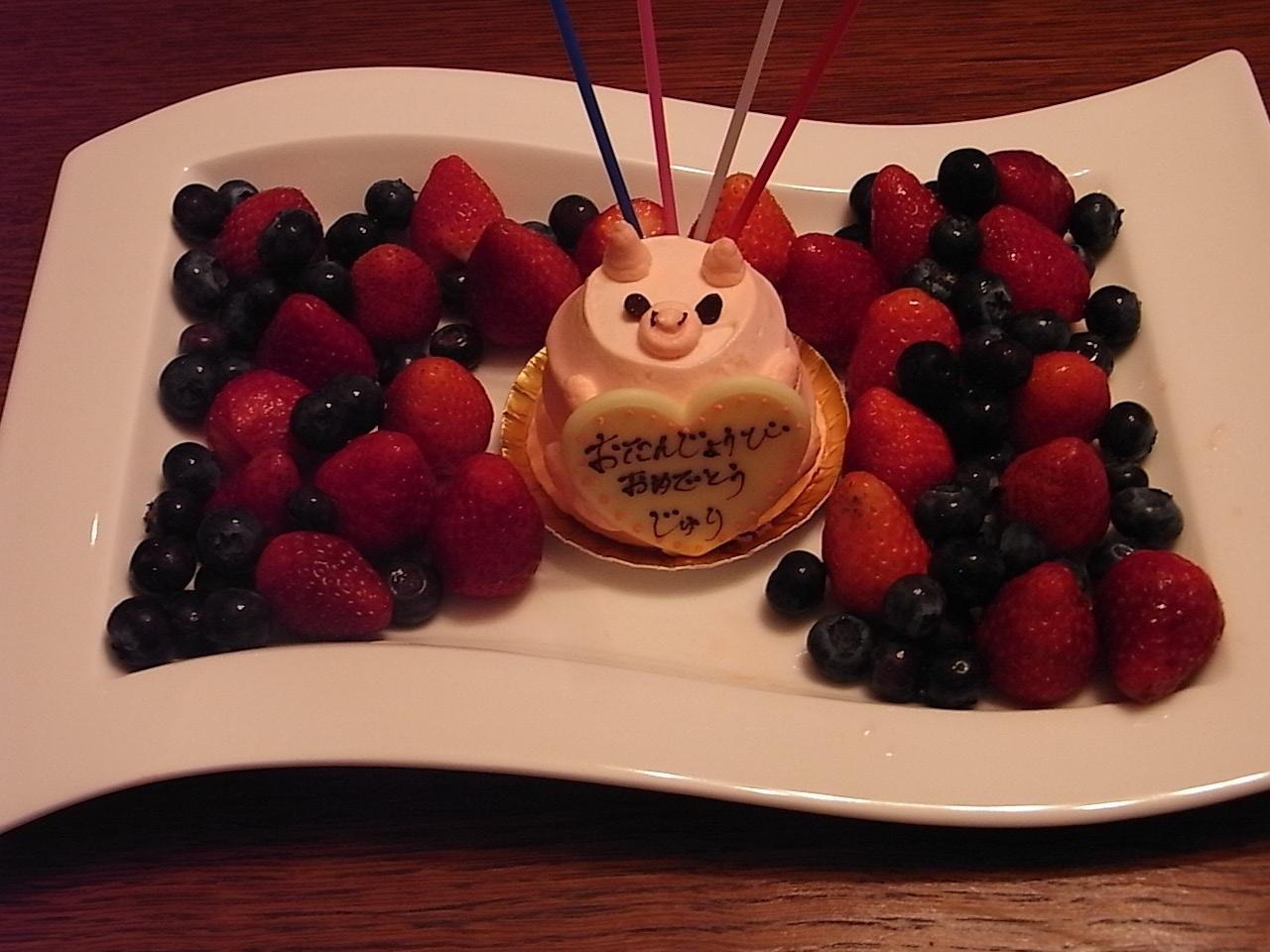 juri cake.JPG